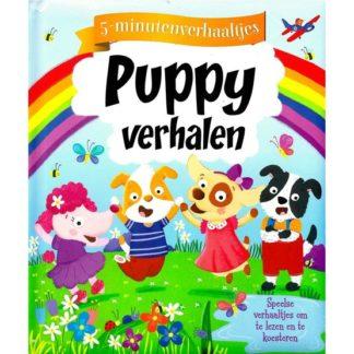 Puppy verhalen- 5 minuten verhaaltjes voorkant